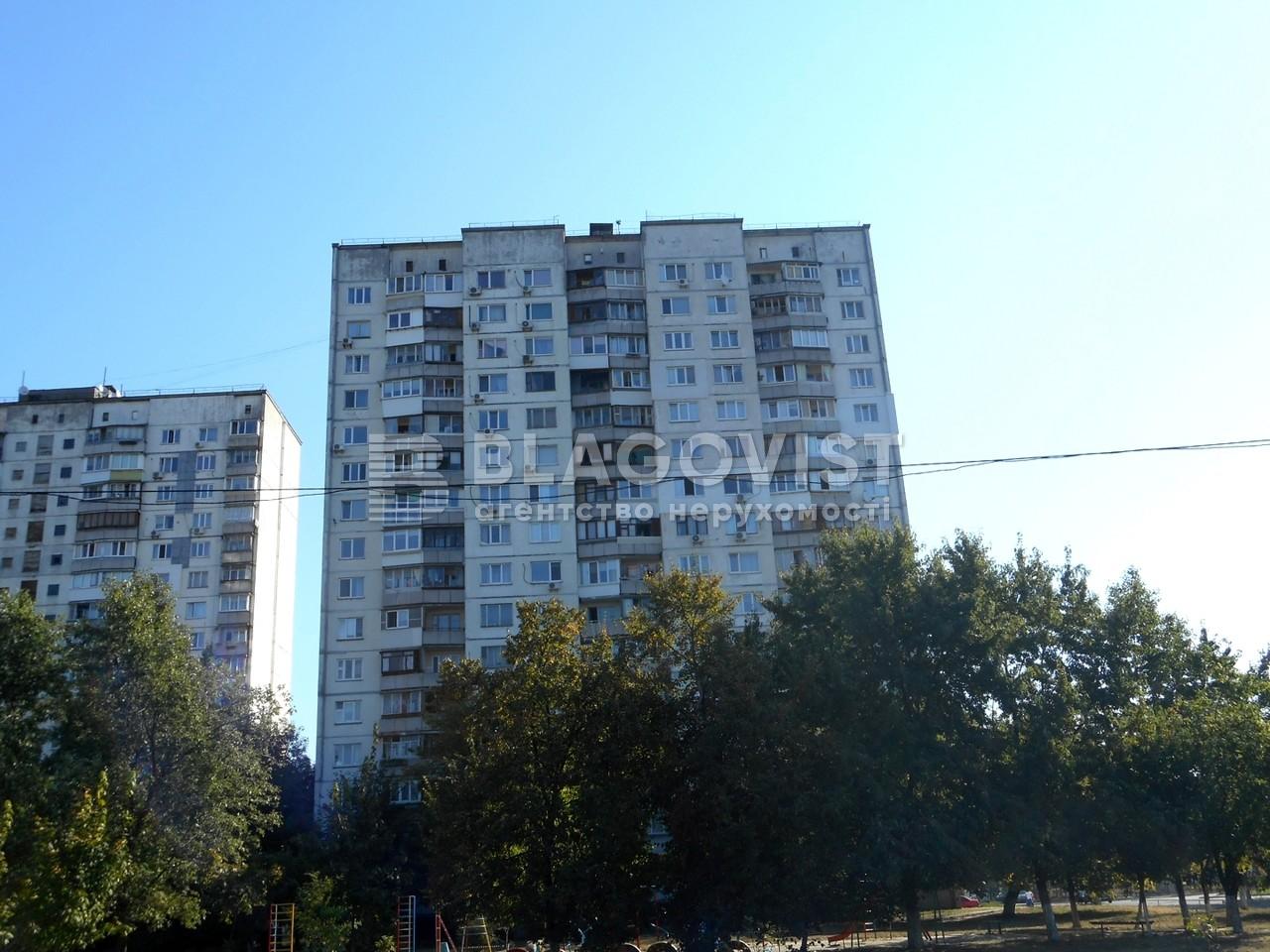 Квартира X-13845, Радужная, 21, Киев - Фото 2