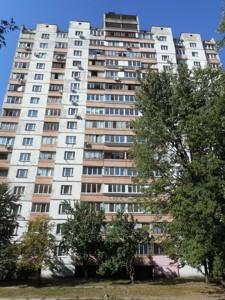 Квартира Радужная, 29, Киев, Z-651861 - Фото