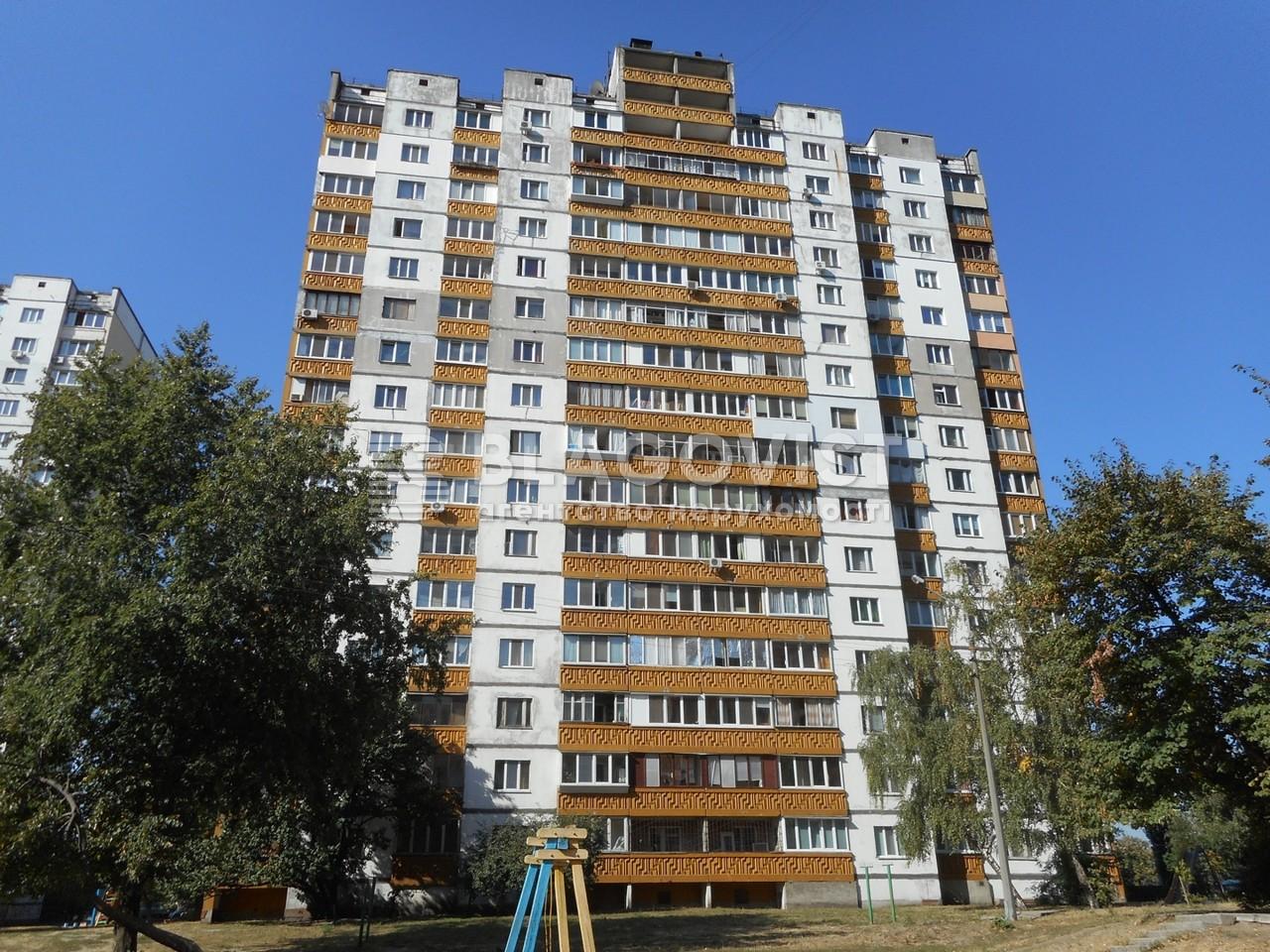 Квартира R-39961, Радужная, 31, Киев - Фото 2