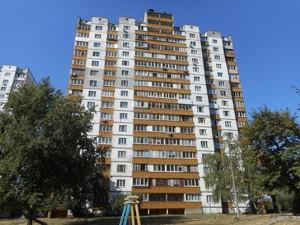 Квартира Радужная, 31, Киев, R-39961 - Фото 1