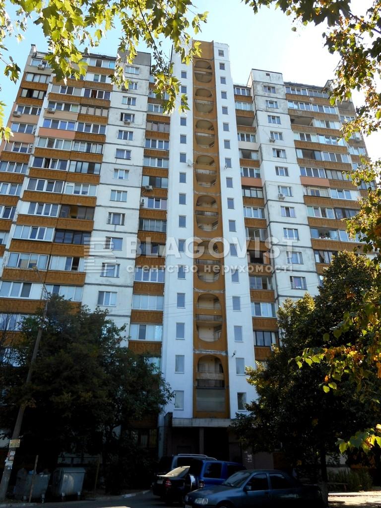 Квартира R-39961, Радужная, 31, Киев - Фото 4