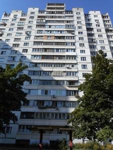 Квартира Радужная, 33, Киев, C-105596 - Фото