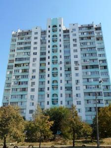 Квартира X-17649, Райдужна, 35, Київ - Фото 3