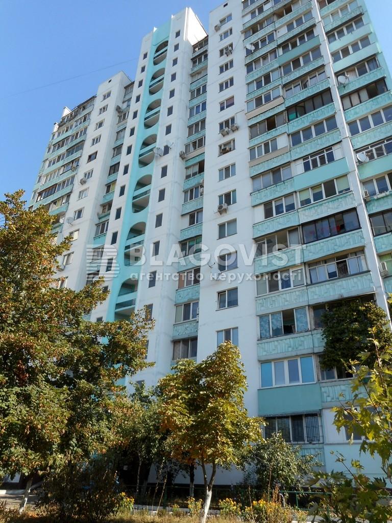 Квартира X-17649, Райдужна, 35, Київ - Фото 2