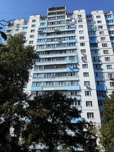Квартира Райдужна, 37, Київ, A-103326 - Фото 1