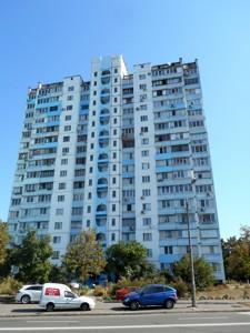Квартира Райдужна, 37, Київ, A-103326 - Фото 13
