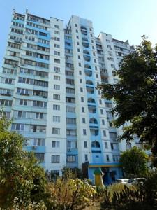 Квартира Райдужна, 37, Київ, A-103326 - Фото 12