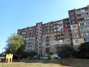 Квартира Радужная, 39, Киев, A-73586 - Фото 3