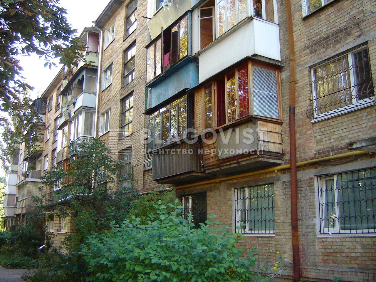 Имущественный комплекс, A-110923, Стеценко, Киев - Фото 2