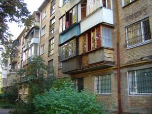Майновий комплекс, Стеценка, Київ, A-110923 - Фото 6
