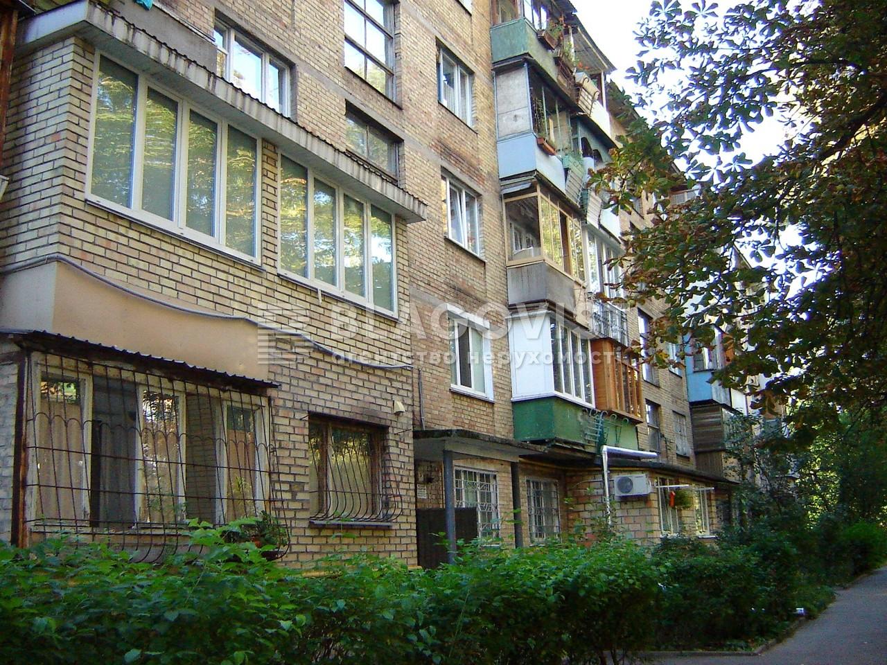 Имущественный комплекс, A-110923, Стеценко, Киев - Фото 1