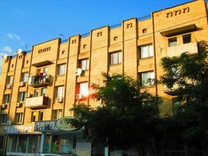 Нежилое помещение, Фроловская, Киев, R-20716 - Фото