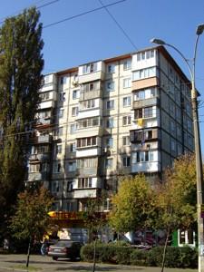 Квартира Щербаковского Даниила (Щербакова), 51, Киев, Z-735451 - Фото