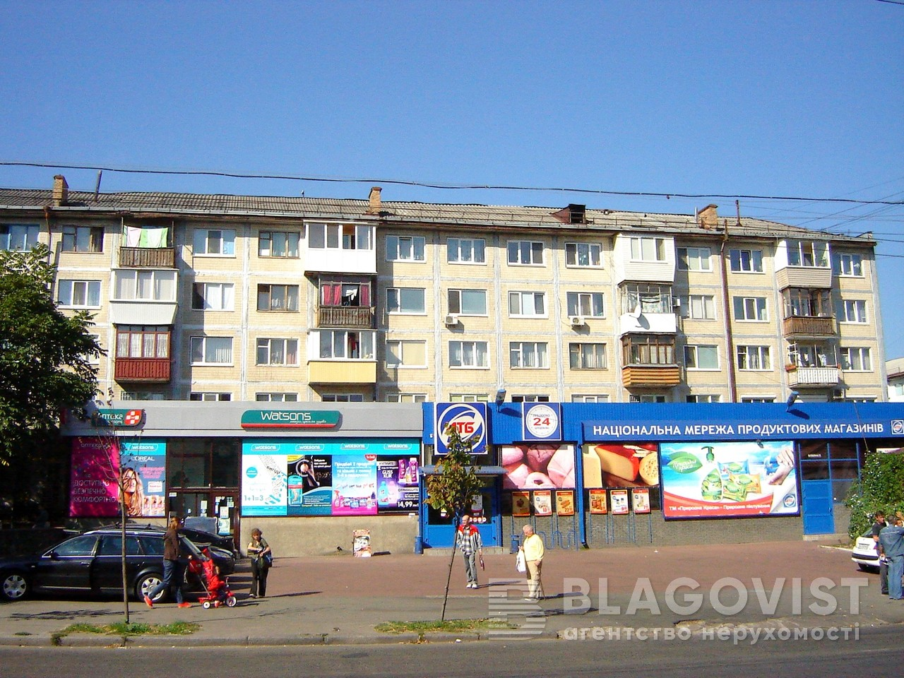 Нежилое помещение, X-19936, Щербаковского Даниила (Щербакова), Киев - Фото 1