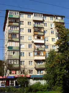 Парикмахерская, Щербаковского Даниила (Щербакова), Киев, Z-277738 - Фото