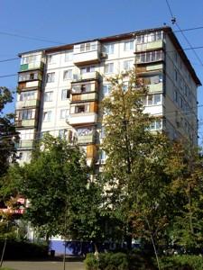 Перукарня, Щербаківського Данила (Щербакова), Київ, Z-277738 - Фото 3