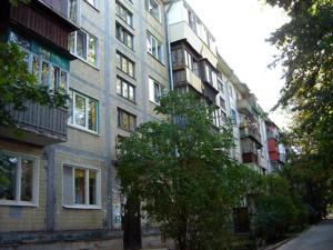 Квартира Щербаковского Даниила (Щербакова), 62, Киев, Z-400010 - Фото1