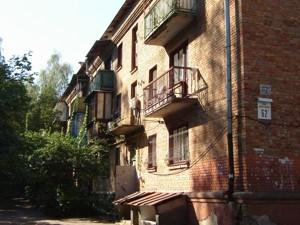 Нежилое помещение, H-47988, Щербаковского Даниила (Щербакова), Киев - Фото 1
