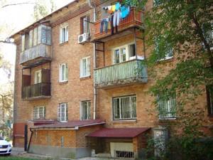 Нежилое помещение, H-47988, Щербаковского Даниила (Щербакова), Киев - Фото 3