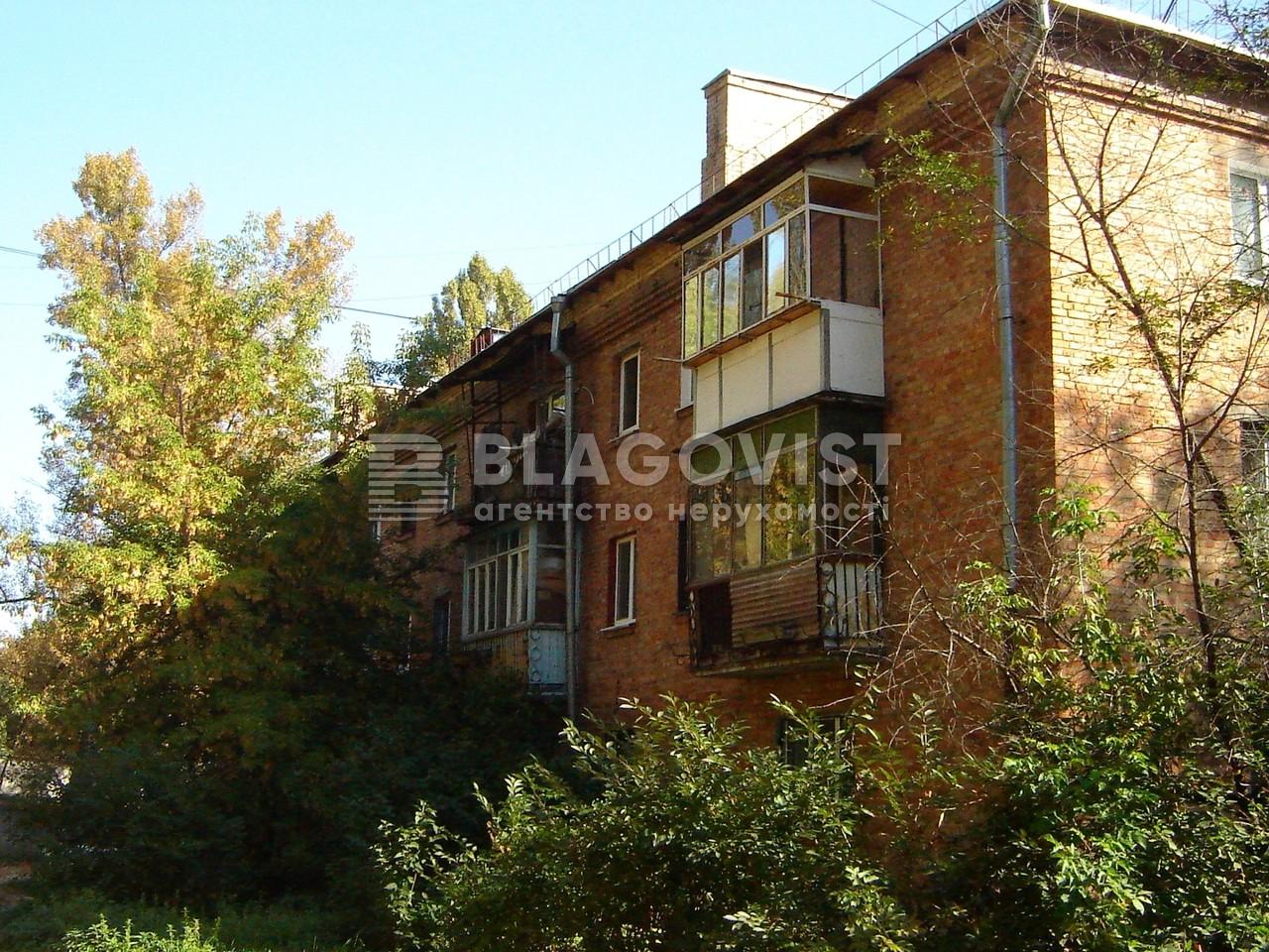 Нежилое помещение, H-47988, Щербаковского Даниила (Щербакова), Киев - Фото 2