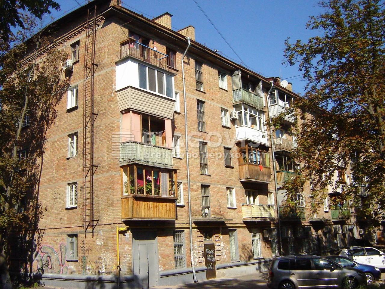 Квартира C-108835, Щербаковского Даниила (Щербакова), 64, Киев - Фото 1