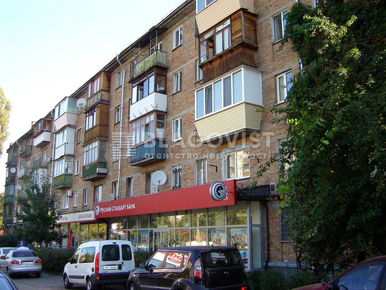 Квартира C-108835, Щербаковского Даниила (Щербакова), 64, Киев - Фото 2