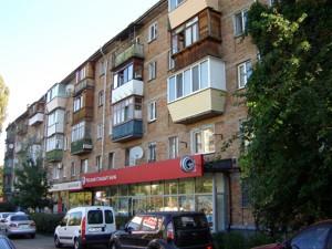 Квартира Щербаківського Данила (Щербакова), 64, Київ, C-108835 - Фото3
