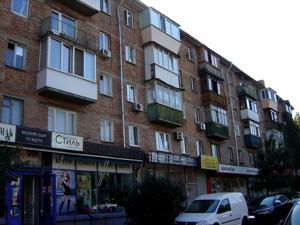 Квартира C-108835, Щербаковского Даниила (Щербакова), 64, Киев - Фото 3