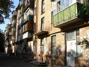 Квартира Щербаковского Даниила (Щербакова), 68, Киев, Z-632775 - Фото2