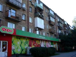 Квартира Щербаковского Даниила (Щербакова), 68, Киев, Z-632775 - Фото3
