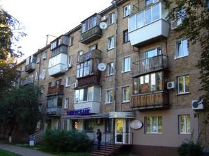 Квартира Щербаковского Даниила (Щербакова), 72, Киев, R-22007 - Фото