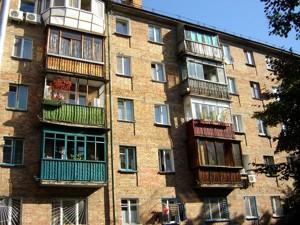 Офис, Щербаковского Даниила (Щербакова), Киев, Z-97013 - Фото2