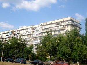 Квартира Братиславская, 40, Киев, Z-528413 - Фото