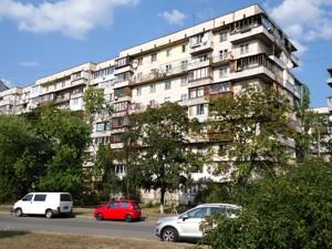 Квартира Братиславская, 42, Киев, M-27983 - Фото1