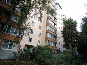Квартира Жукова Маршала, 37, Киев, P-28112 - Фото3