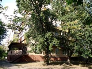 Квартира Курчатова Академика, 3, Киев, A-109780 - Фото 7