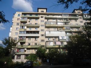 Квартира Курчатова Академіка, 4, Київ, D-36820 - Фото