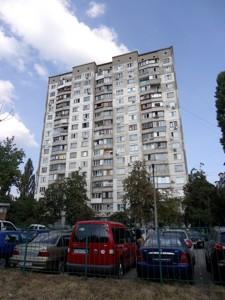 Квартира Курчатова Академика, 7, Киев, H-39451 - Фото3