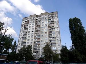 Квартира Курчатова Академика, 7, Киев, H-39451 - Фото2
