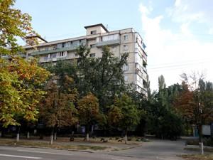 Квартира Курчатова Академика, 8, Киев, Z-574626 - Фото