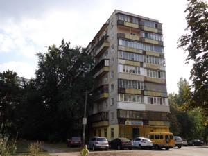 Нежитлове приміщення, F-39436, Курчатова Академіка, Київ - Фото 3