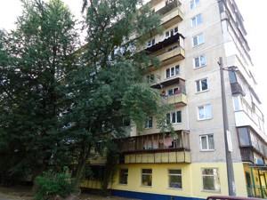 Нежитлове приміщення, F-39436, Курчатова Академіка, Київ - Фото 2