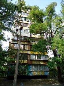 Квартира Курчатова Академика, 14, Киев, H-41444 - Фото