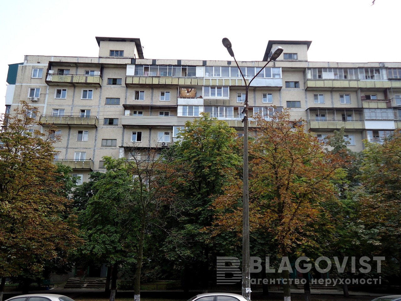 Квартира M-36763, Курчатова Академіка, 18, Київ - Фото 1