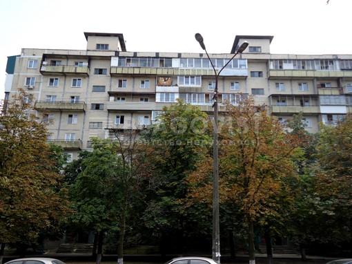 Квартира, M-36763, 18