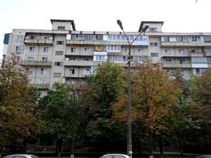 Квартира Курчатова Академика, 18, Киев, M-36763 - Фото