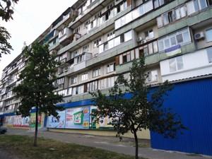 Квартира Курчатова Академика, 23, Киев, A-108277 - Фото