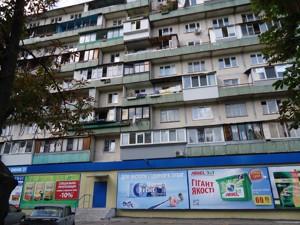 Квартира Курчатова Академика, 23, Киев, A-108277 - Фото 19