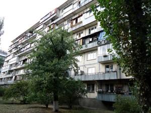Квартира Курчатова Академика, 25/37, Киев, Z-1058209 - Фото