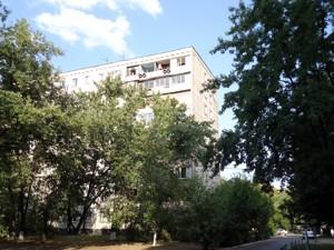 Квартира Милютенко, 44, Киев, X-24692 - Фото2